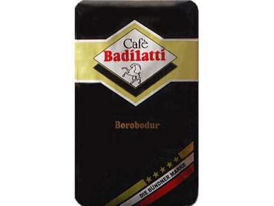 Кофе в зернах Badilatti Borbodur (Бадилатти Борободур), 500 г
